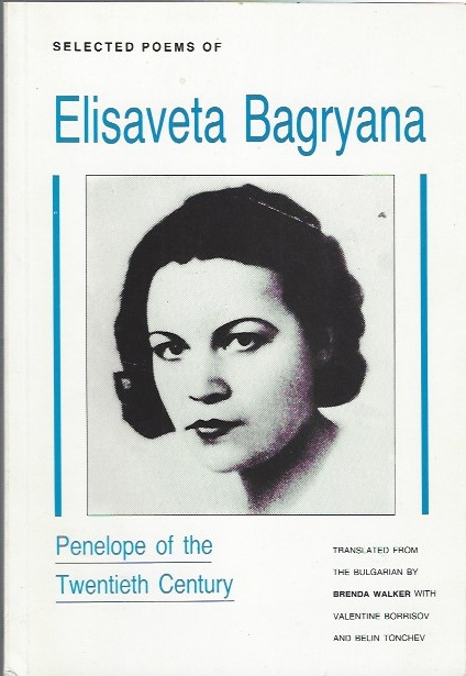 Image for Penelope of the Twentieth Century - Selected Poems of Elisaveta Bagryana
