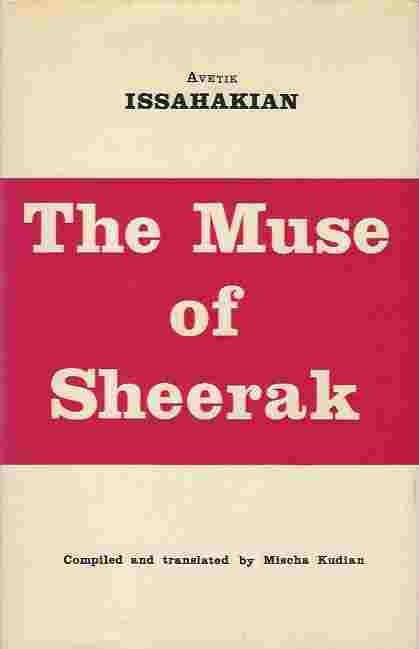 Image for Muse of Sheerak