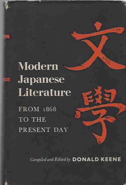 Image for Modern Japanese Literature, an Anthology