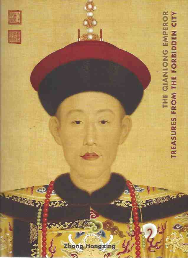 Image for The Qianlong Emperor - Treasures from the Forbidden City