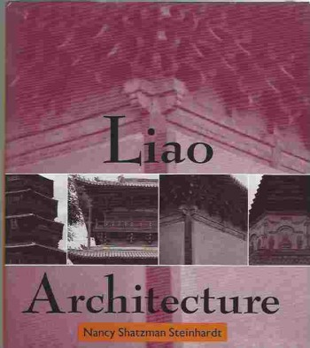 Image for Liao Architecture