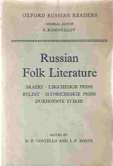 Image for Russian Folk Literature