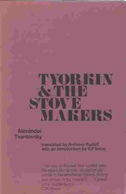 Image for Tyorkin and the Stove Makers