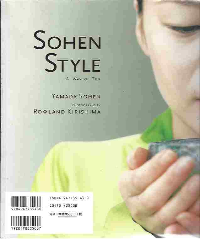 Image for Sohen Style - A Way Of Tea
