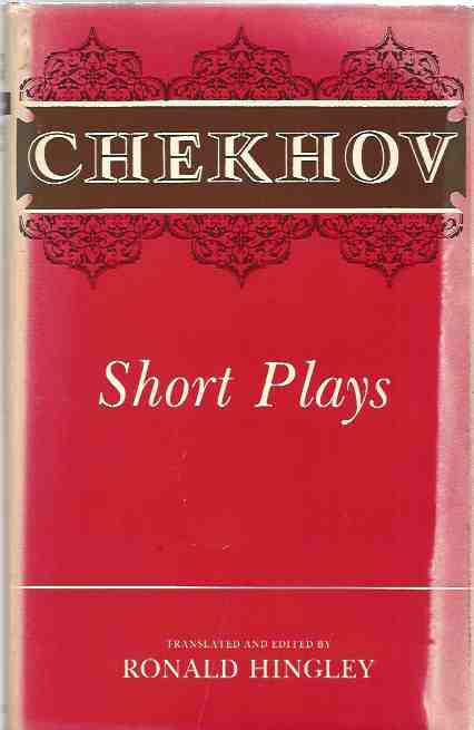 Image for The Oxford Chekhov, Vol 1: Short Plays