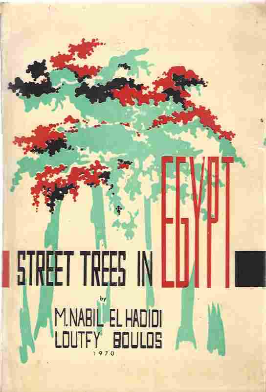 Image for Street Trees in Egypt