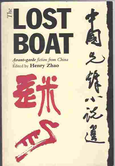 Image for The Lost Boat Avant-Garde Fiction from China
