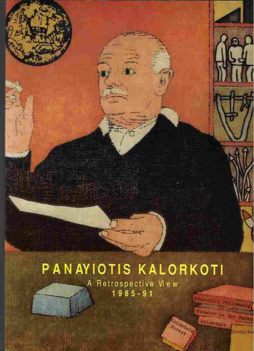 Image for Panayiotis Kalorkoti A Retrospective View 1985-91