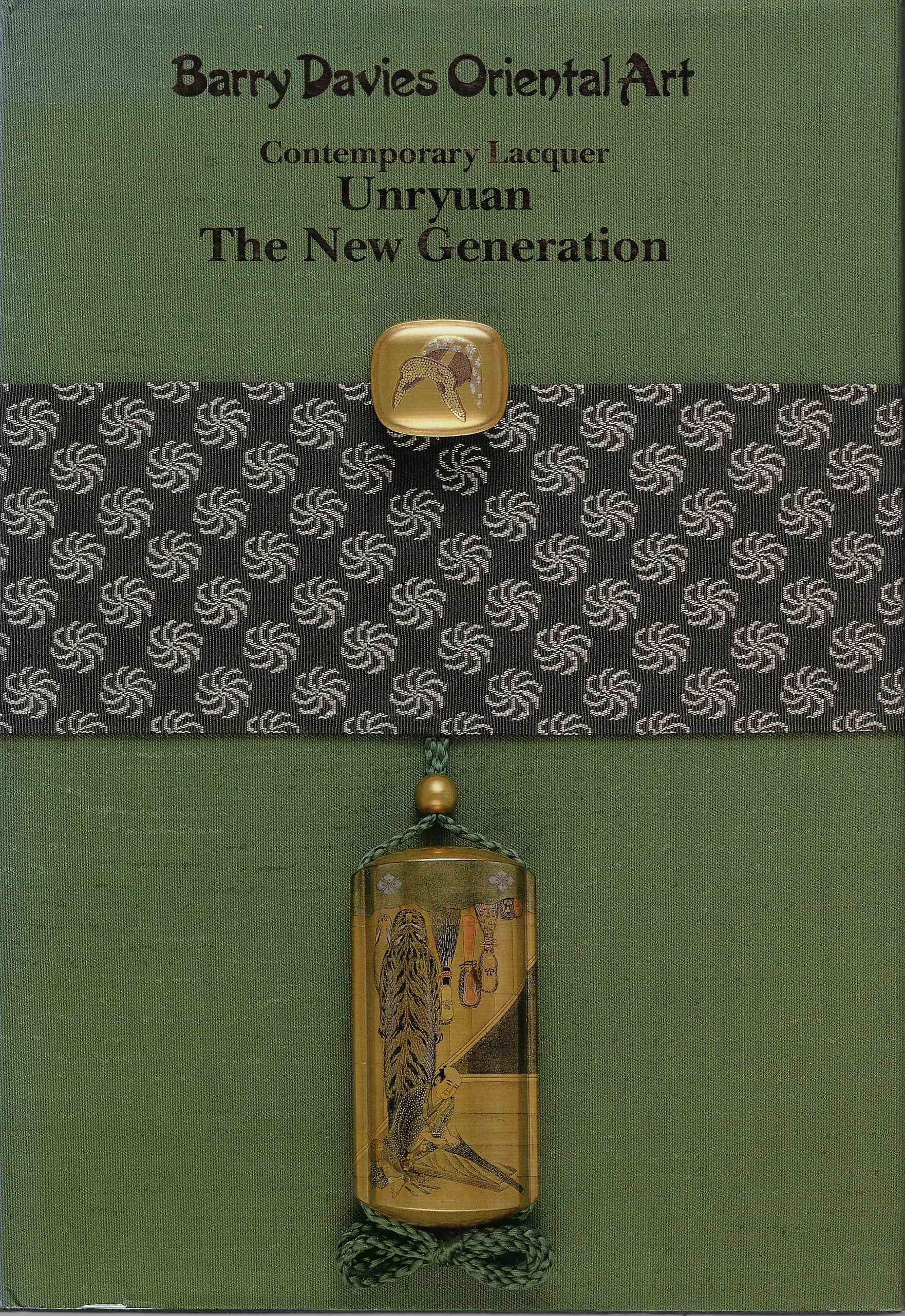 Image for Contemporary Lacquer Unryuan, the New Generation : Exhibition: 12-25 June 1993