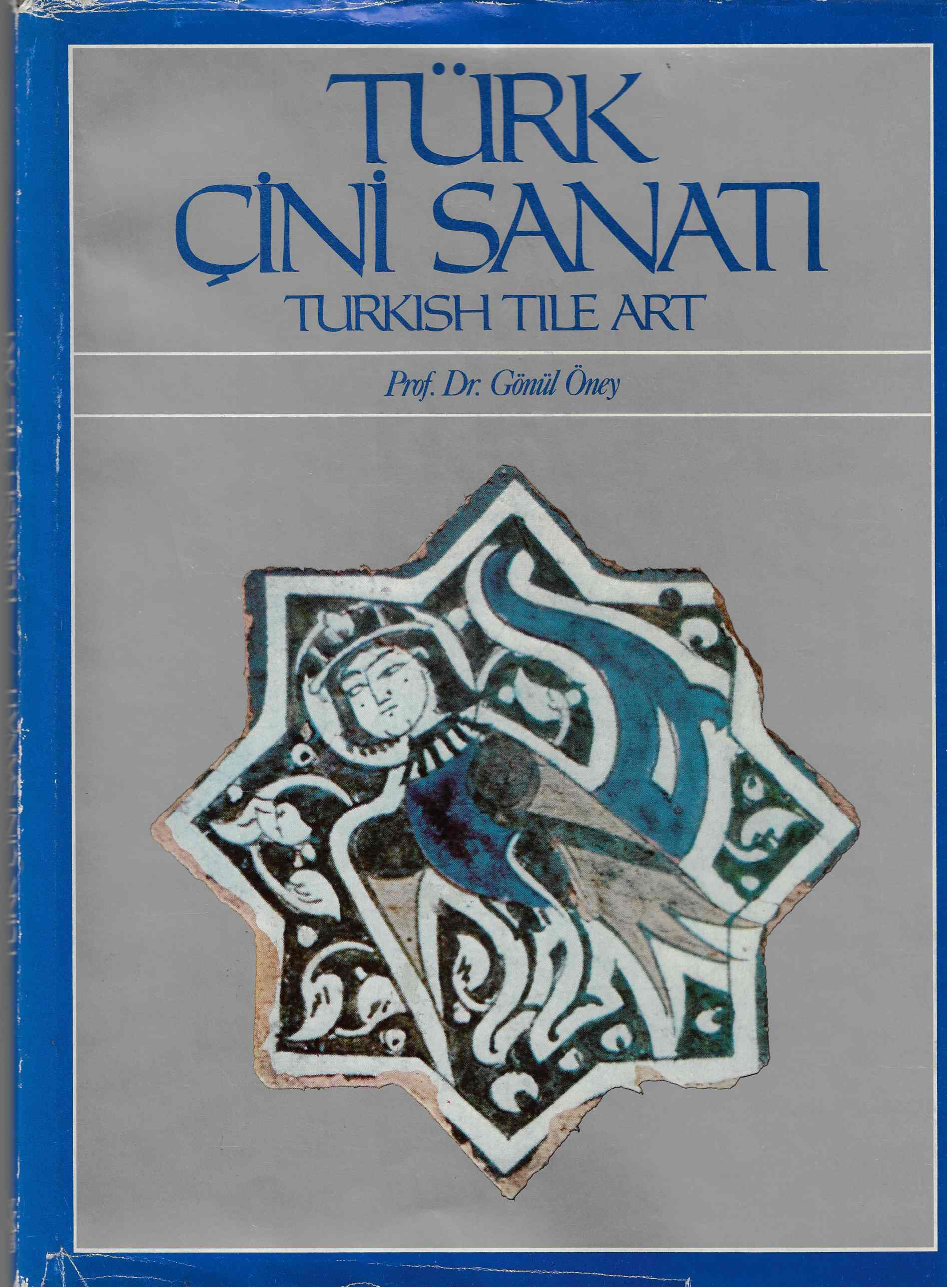 Image for Turkish Tile Art