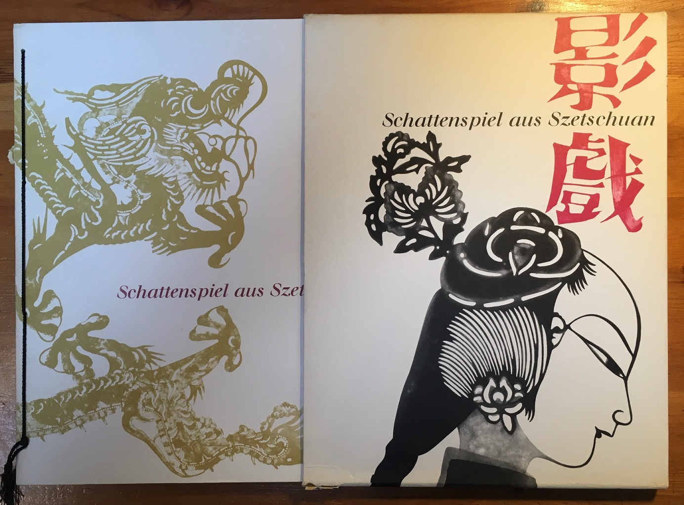 Image for Schattenspiel Aus Szetschuan.  (Shadow Puppets from Szezchuan)